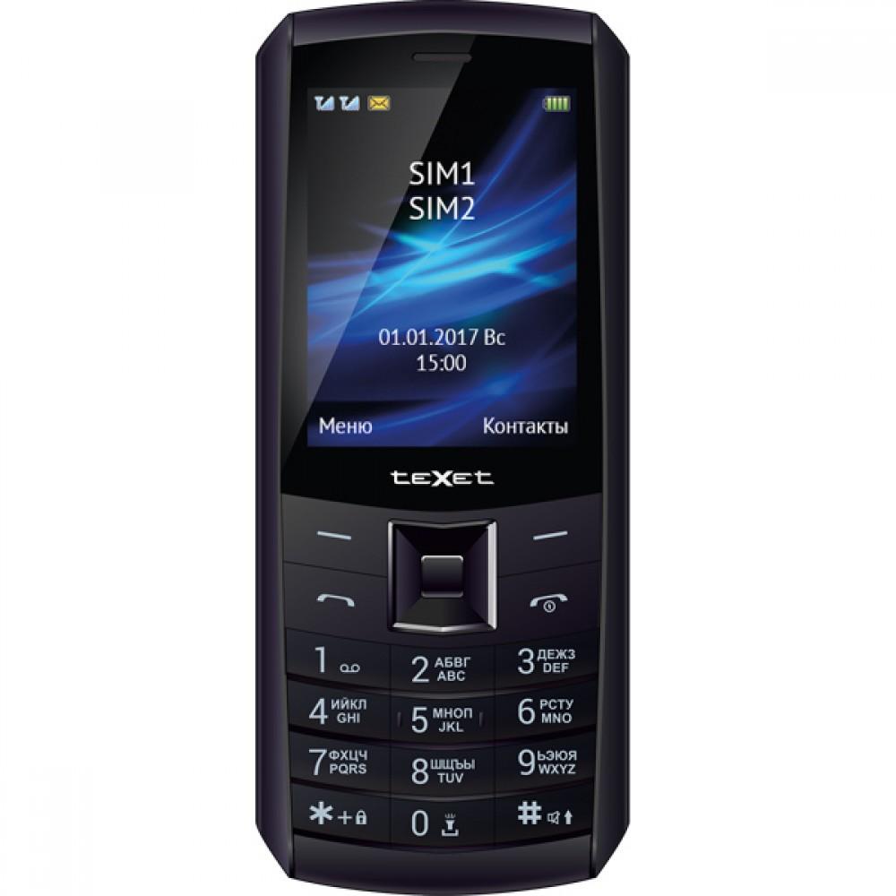 Купить Телефон В Самаре Недорого Интернет Магазин