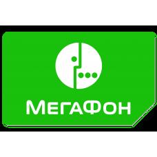 """Sim-карта Мегафон """"Тёплый приём"""", баланс 0руб."""