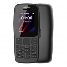 Сотовый телефон NOKIA DS 106 TA-1114 Grey (серый)